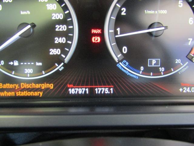 2011 BMW 750i (F01)